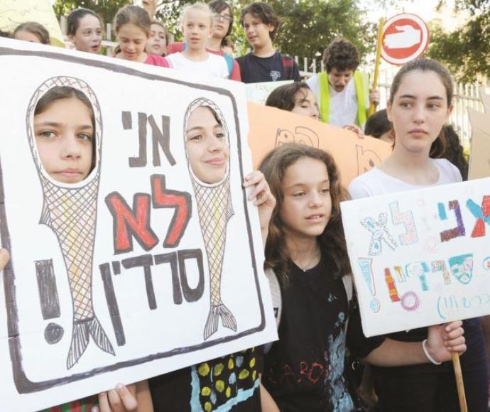 הפגנת הסרדינים בבית הספר גבריאלי בתל אביב