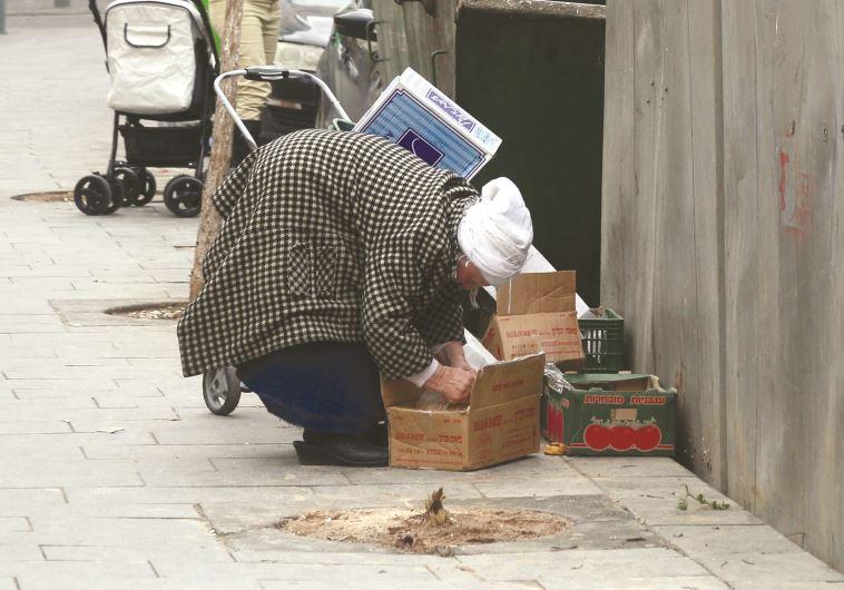 על חשבון מי מגיע הצמצום בחוב הישראלי? צילום: מרק ישראל סלם