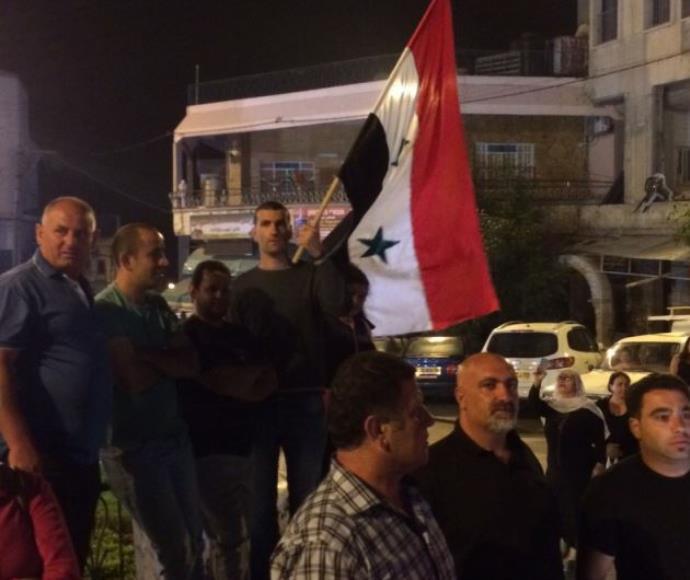 הפגנה של דרוזים במג'דל שמס