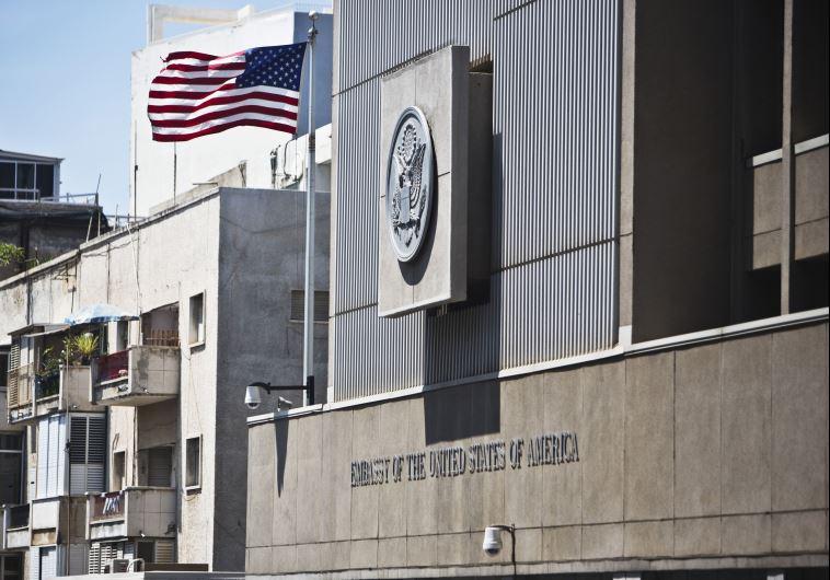 שגרירות ארצות הברית בישראל. צילום: רויטרס