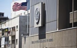 שגרירות ארצות הברית בישראל