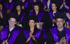 טקס סיום באוניברסיטת בר אילן