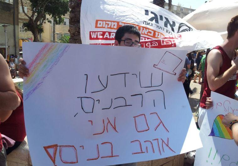 מצעד הגאווה בחיפה. צילום: אורי שמילוביץ'