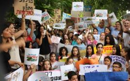 מחאת הסרדינים בבית הספר ערמונים ברמת גן
