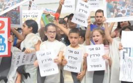 מחאת הסרדינים בחולון