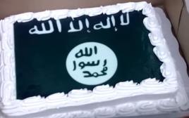 עוגת דאעש