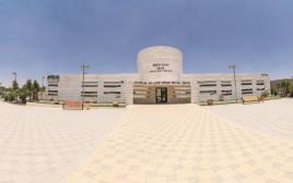 מרכז רפואי דימונה