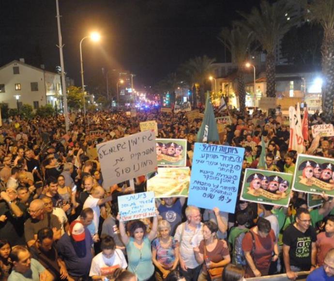 ההפגנה נגד מתווה הגז