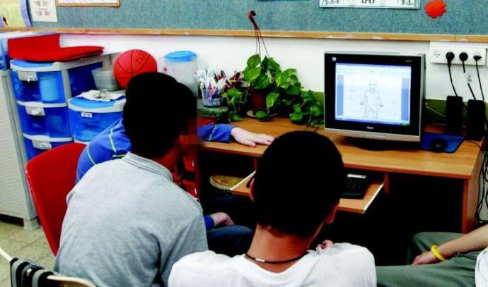 ילדים אוטיסטים (למצולמים אין קשר לכתוב)