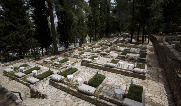 החלקה הצבאית בהר הרצל