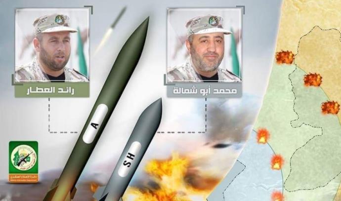 טילי אל-עטאר ואבו-שמאלה של חמאס