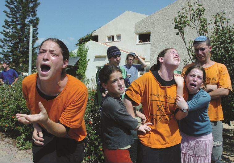 """""""ילדים הובאו להארכות מעצר בקבוצות"""", ההתנתקות, צילום: פלאש 90"""