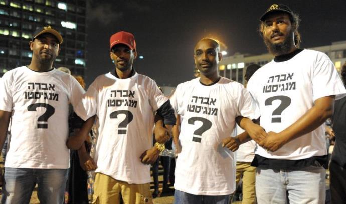 """חולצות """"אברה מנגיסטו?"""" במחאת יוצאי אתיופיה"""