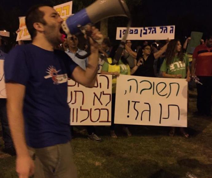 הפגנה בבאר שבע נגד מתווה הגז