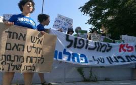 מפגינים נגד רפורמת התכנון של כחלון