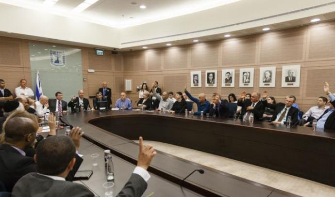 ועדת החוץ והביטחון, ארכיון