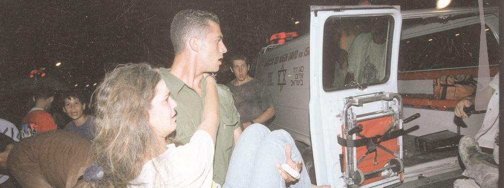 El desastre en el Festival de Arad, 1995 (Foto: Coco)
