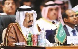 סלמן, מלך ערב הסעודית