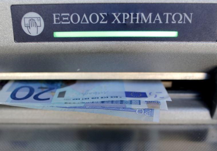 בנק ביוון