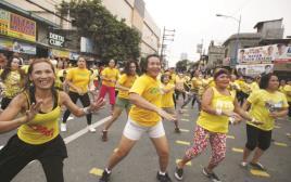 שבירת שיא גינס בריקוד זומבה בפיליפינים