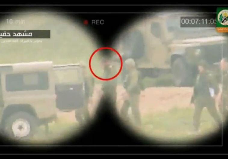 סרטון של החמאס על גנץ