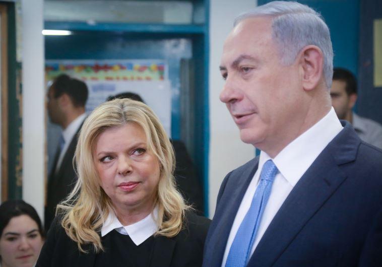 """""""שמם של אנשי ציבור אינו הפקר"""". שרה ובנימין נתניהו, צילום: מרק ישראל סלם"""