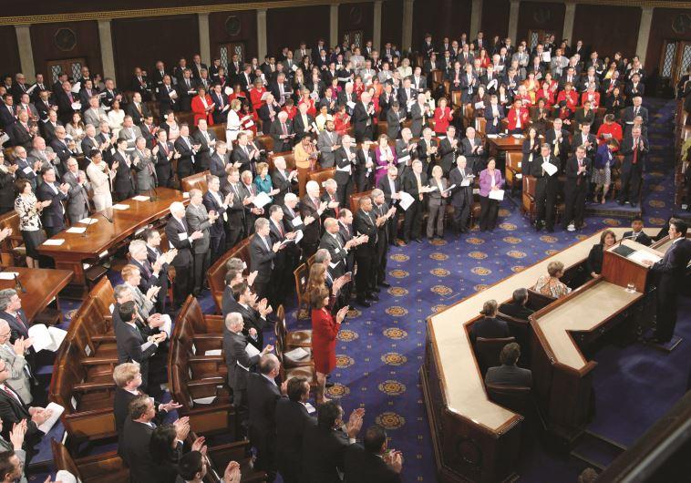 הקונגרס האמריקאי (צילום: רויטרס)