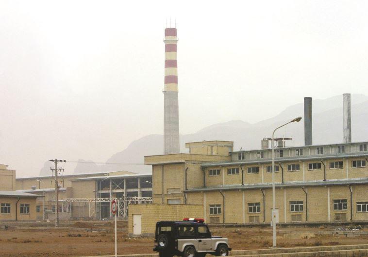 הכור בנתנז, איראן. צילום: רויטרס