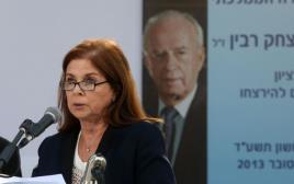 """דליה רבין בטקס לזכרו של יצחק רבין ז""""ל"""