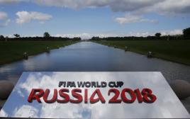 הלוגו של רוסיה 2018
