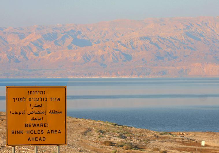 ים המלח. צילום: אריאל בשור