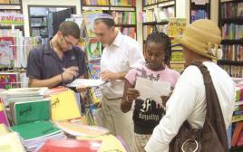 חנות ספרי לימוד