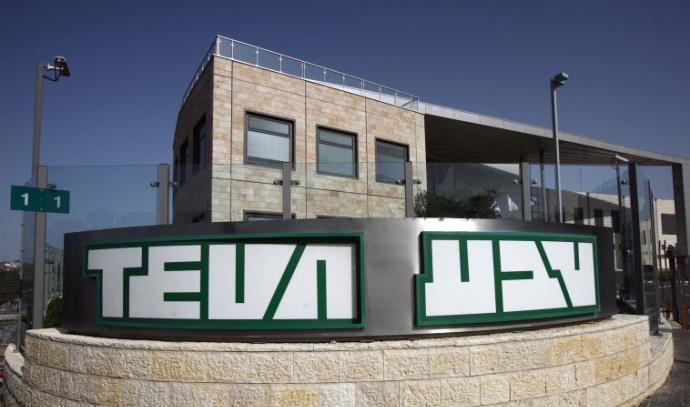 """בניין של חברת """"טבע"""" בירושלים"""