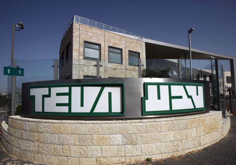 """בניין של חברת """"טבע"""" בירושלים. צילום: רויטרס"""