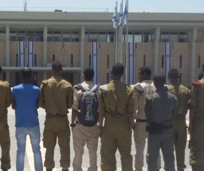 חיילים יוצאי אתיופיה מחוץ לכנסת