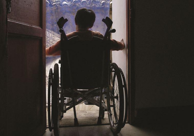 ילדים בעלי מוגבלויות. צילום: Getty Images