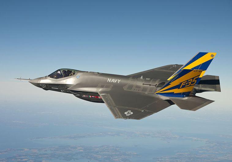 צפוי לנחות בארץ בדצמבר, F35. צילום: רויטרס