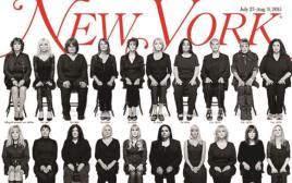 """יעשו הכל כדי שזה לא ייגמר בלא כלום. שער מגזין """"ניו יורק"""" עם הנשים שקוסבי פגע בהן"""