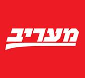 רגע הדקירה, מצעד הגאווה בירושלים