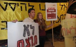 ההפגנה בגן מאיר בעקבות הדקירה במצעד הגאווה בירושלים