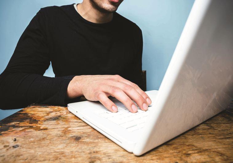 פדופיליה ברשת