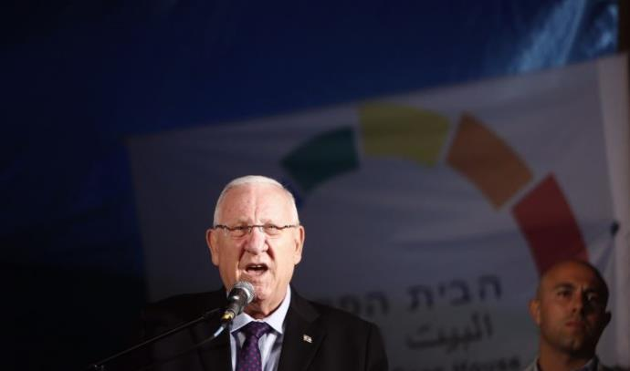 נשיא המדינה ראובן ריבלין בעצרת נגד האלימות בכיכר ציון