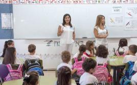 כיתה ותלמידים