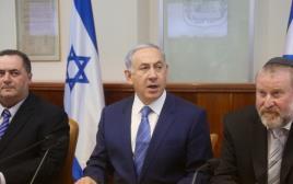 ראש הממשלה בנימין נתניהו בישיבת הממשלה