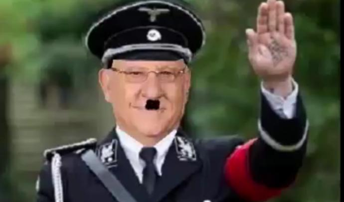 הסתה נגד נשיא המדינה ראובן ריבלין