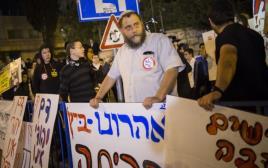 """בנצי גופשטיין בהפגנה של להב""""ה"""