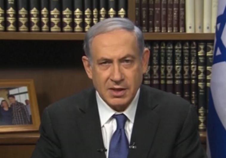 בנימין נתניהו נואם בפני יהודי ארצות הברית