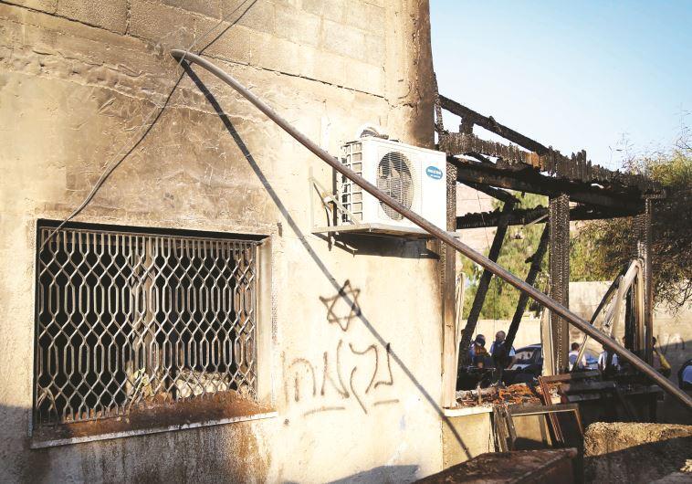 הבית שהוצת בכפר דומא. צילום: יונתן זינדל, פלאש 90