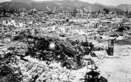 ההרס בהירושימה לאחר ההפצצה