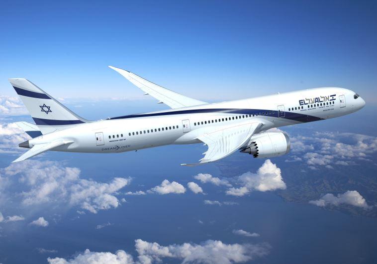 """מטוס הבואינג 787-9 """"דרימליינר"""" בצבעי אל על"""
